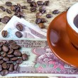 Stock Photo: Coffee beans of Ethiopia