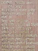 Devanagri language on the stone. — Zdjęcie stockowe