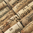 Corks from wine bottles — Stock Photo #31271253