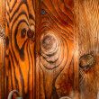 Wood texture — Stock Photo #34033511