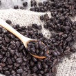 Coffee beans — Stock Photo #15704369