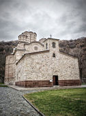 Ravanica Monastery, Serbia — Stock Photo