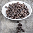 Coffee beans — Stock Photo #22584635