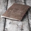 Stock Photo: Old notebook