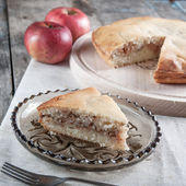 Apple pie — Stock Photo