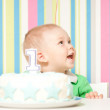One year baby birthday party — Stock Photo