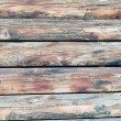 Stock Photo: Textured wood