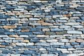 Wall of cut stone — Stock Photo