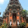 Stock Photo: Hindu temple in Ubud