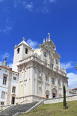 The New cathedral in Coimbra — Stock Photo