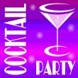 Cocktail party — Stock Photo #17421121
