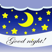 Good night! — Stock Photo