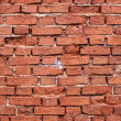 Seamless brick wall texture — Foto de stock #24065049