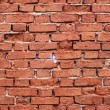 Seamless brick wall texture - Stock Photo