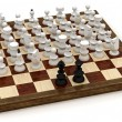 Stockfoto: Symbolic chess revolution