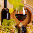 Stock Photo: Red wine glass (shallow DOF)