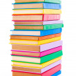 Stock Photo: Colorful stacked books