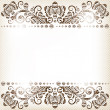 Vector floral background — Stock Vector #5997393