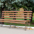 Park bench — Stock Photo #34219317