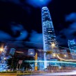 Royalty-Free Stock Photo: Hong Kong