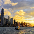 Hong Kong — Stock Photo #22200661