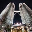 Petronas Twin Towers — Stock Photo #38710327