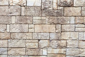 Old and Grunge Brick Wall Background — Stock Photo