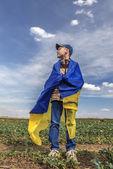 Ukrainian — Stock Photo