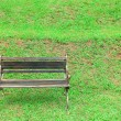 Bench with grass background - Stock Photo