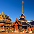 Foto Stock: Temple of buddhism