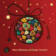 Royalty-Free Stock Векторное изображение: New year card with Christmas Toy