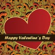 Valentines Day card with flowers and leafs background — Vector de stock #18880183