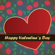 Royalty-Free Stock Vector Image: Valentines Day card with flowers and leafs background
