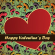 Royalty-Free Stock Vektorgrafik: Valentines Day card with flowers and leafs background