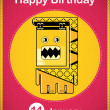 Happy birthday card with cute cartoon monster, vector — Stock Vector