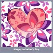 Valentines day card with heart and flowers — Stock Vector #24856547
