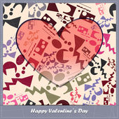 Valentine's day card with decorative abstract elements — Stock Vector