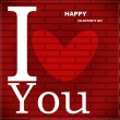 Vector de stock : Valentine day. Card
