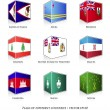 Set of nine flags — Stock Vector #30157067