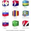 Set of nine flags — Stock Vector #30157113