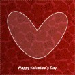Valentine day card with floral background — Stockvektor
