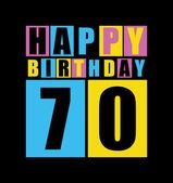 Retro Happy birthday card. Happy birthday 70 years. Gift card. — Stock Vector