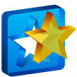 Star Mold Cutout Icon — Vektorgrafik