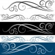 Stock Vector: Swirl Banner Set