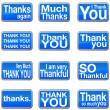 Thank You Icons — Stock Vector