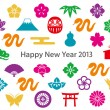 New Year's card — Stock Vector