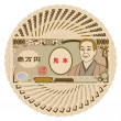 Japanese yen 10000-yen bills — Stock Vector