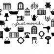 House moving greeting card. Just Moved. — стоковый вектор #34282251