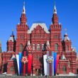 Stock Photo: Historical Museum on Red Square. Moscow. Russia.