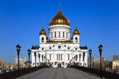 Katedralen kristus frälsaren, moskva — Stockfoto